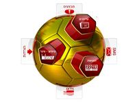 Golden Football UI