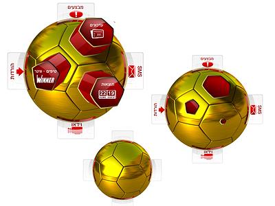 Golden Football UI sport football soccer gold golden interactive ui