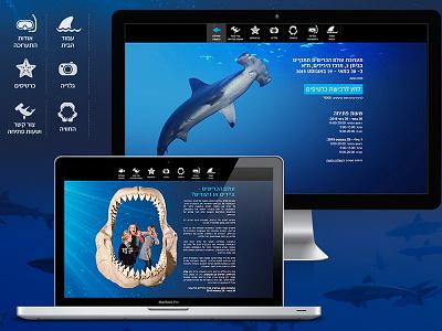 Planet Shark Exhibition Website shark sharks exhibition underwater sealife water fish web ui