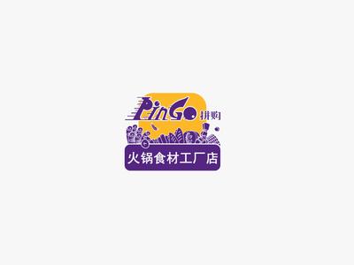 20200528拼购03