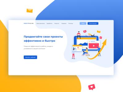 Landing page UI/UX Design