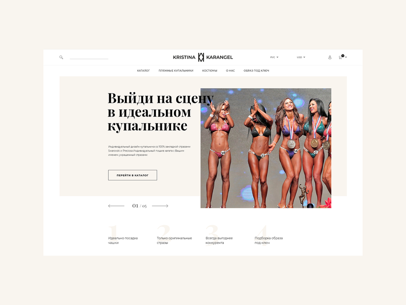 Concept home page bikini shop
