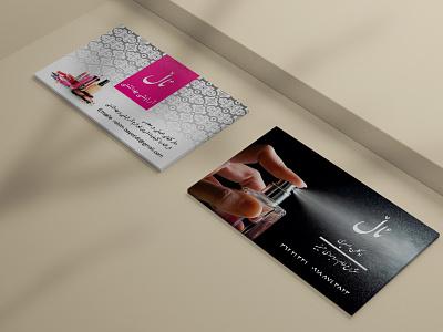 Visit card ux illustration branding graphic design designer design visit cards visit design visit cards