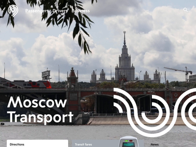 Transport Portal For Moscow City