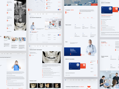 Corporate website Medlife medicine corporate site dental clinic x ray cards contacts homepage about ux design doctor dental medical boro minimal interface concept ui
