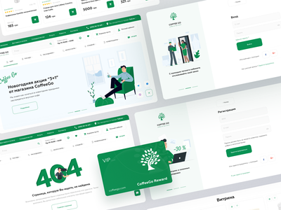 CoffeeGo online store banners 404 catalog signup sign in cards illustration flat boro minimal interface concept ux ui coffee green website web store ecommerce