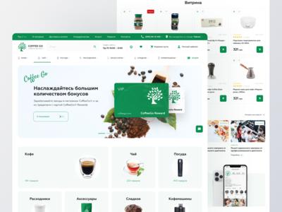 CoffeeGo E-commerce