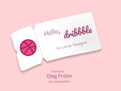 Hello, Dribbble! web design illustration hello world pink uiuxdesign uiux ui invitation hellodribbble dribble hello