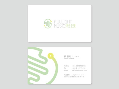 Fullight Music 浮光音樂