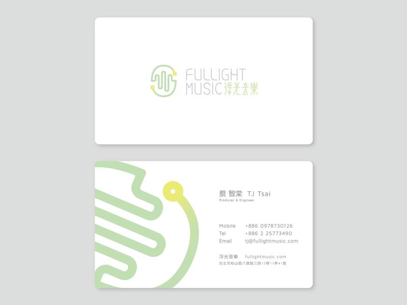 Fullight Music 浮光音樂 bussines card music branding logo design
