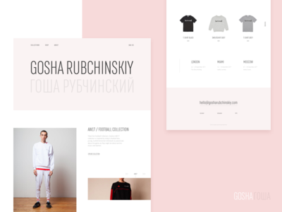 Web Layout - Gosha Rubchinskiy