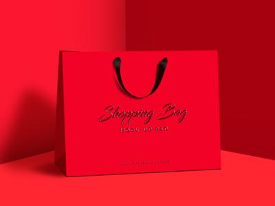Free Premium Shopping Bag Mock-Up PSD