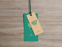 Free Dual Cloth Hanging Tag Mockup PSD