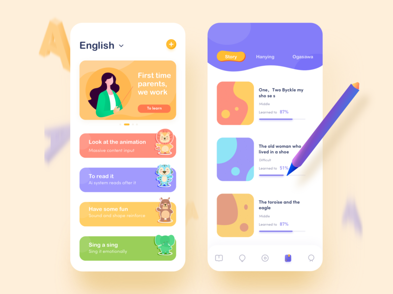 Children's language learning,New Zealand cooperative project design illustration 插图 mobile 移动 设计 ui