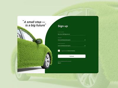 Sign up приложение веб подписаться форма экран регистрации design