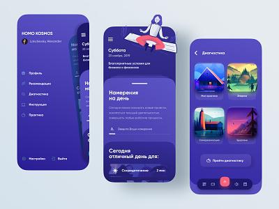 Homo Kosmos - Inspirational app meditation app meditation dashboard android ios app inspirational app design mobile ui 2020 trend mobile flat minimal ux ios application design app ui