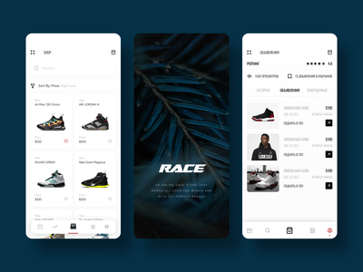 Race - Sneakers and clothes app flat vector typography application design minimal ux ios ui app