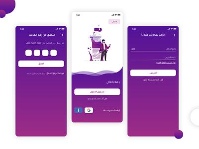 Tala UI app - Get Started mobile app design ui ux