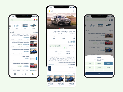 Syartk home - Selling cars car product user experience fillter popup user interface ui  ux uidesign illustration ui design homepage design app ux uiux mobile app design ui ux mobile android design ui design userinterface ui home