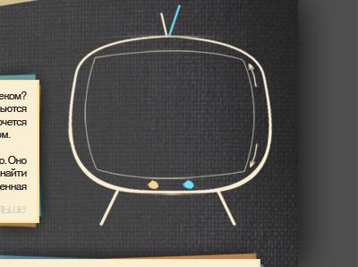 tv web tv drawing