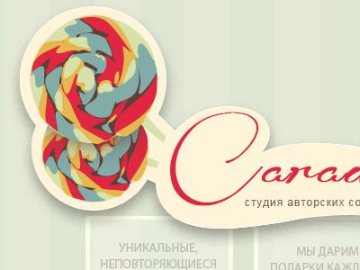 Caramel Events studio logo  logo vector minimal