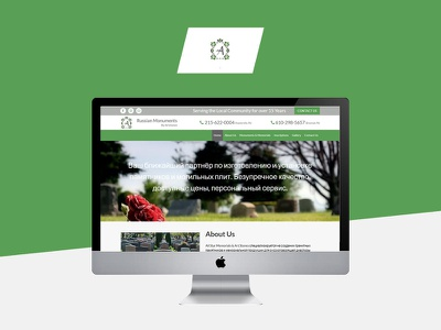 Russian Monuments branding design web