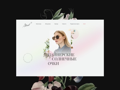 Sunglasses online store web fashion design online shop sunglasses shop fashion store online store ux design design ux website web design