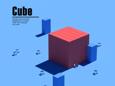 Cube方形C4D三维练习1