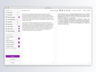Desktop Translation Tool open source chinese language software native desktop application translation app ux ui design