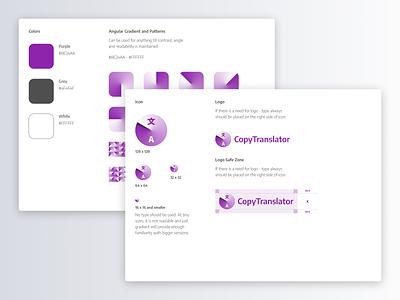 Guidelines app radar gradient design open source chinese minimal logo design simple logodesign brandbook logo guidelines