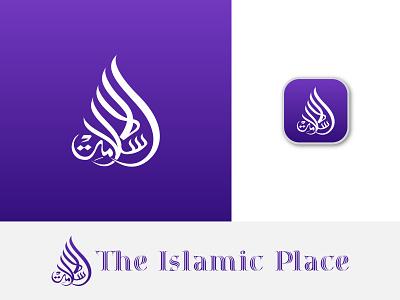 Arabic Typography Logo Design || Islamic Logo || ui illustration vector logo design logo identity icon design branding arabic logo maker arabic logo mark arabic app logo arabic text logo islamic typography logo islamic logo arabic typography logo arabic logo design arabic logos arabic logo arabic