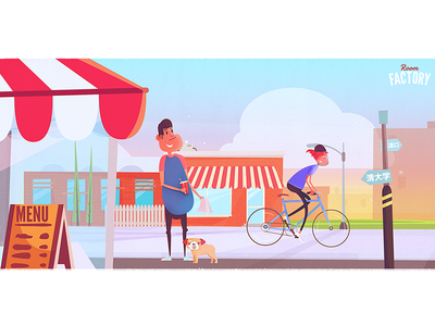 Room Factory cafe fast food bicycle modern retro street animation character illustration