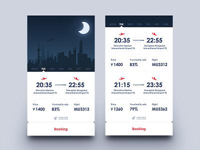 Flight Reservations App reservation flight time iphone clock calendar app