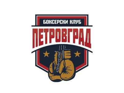 Bokserski Klub Petrovgrad