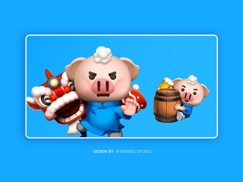 PIG PIG PIG web typography vector logo illustration