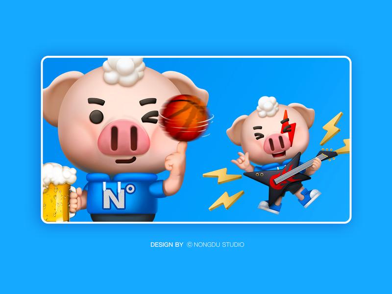 PIG PIG PIG animation icon vector branding illustration