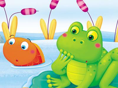 Ballo Qua Qua frog fish