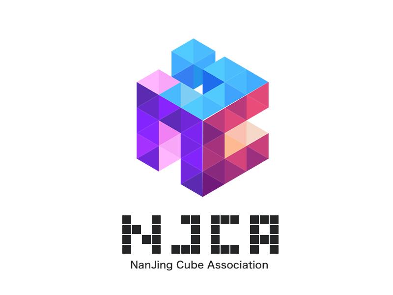 nanjing cube association by gsmike dribbble