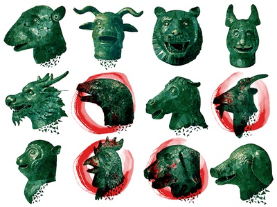 zodiac bronzes
