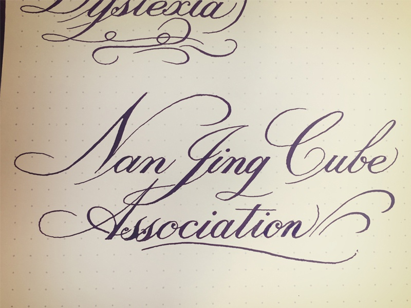Cube Association calligraphy writing sketching energy unique process script custom flow type lettering