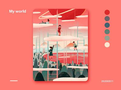 20200511 设计 插图 design illustration