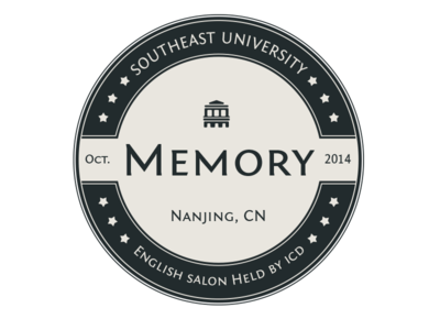 Logo for Southeast University in China