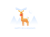 Happy 2016 Holidays