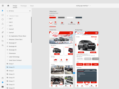Try to Redesign Wuling Mobile App