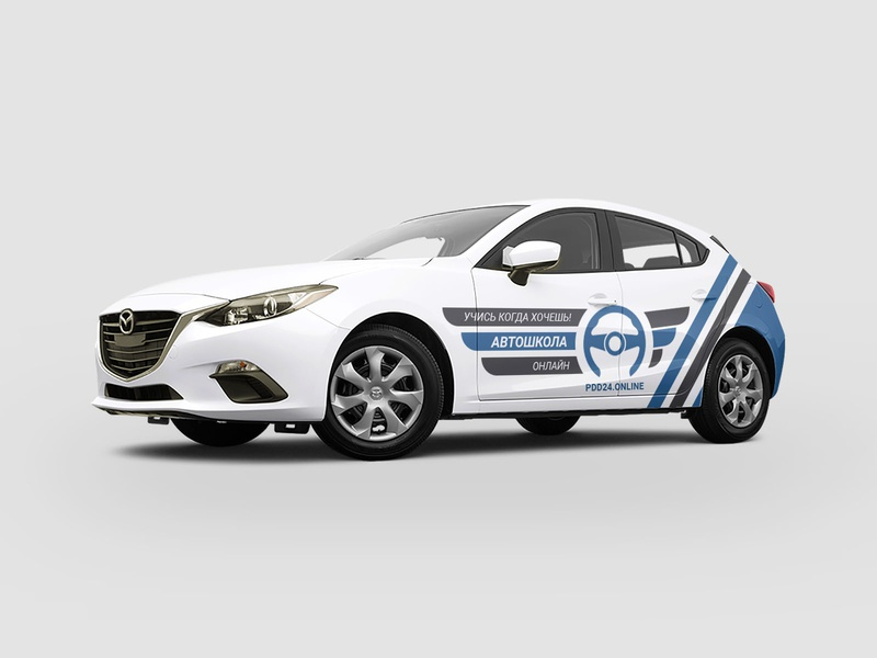 Autoschool Online Logo car design car logo design logo branding design