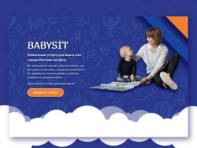 Babysit — babysitting service child mother baby orange blue landing landingpage website babysitting babysitter