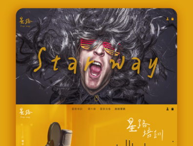 STARWAY - index