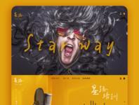 STARWAY - index