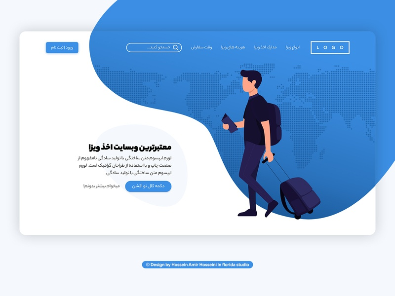 Landing page design for Immigration Service