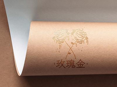 Rose Gold 玫瑰金 logo icon geometric flash tattoo flash hands flower logo designer roses illustration half tones linework vector logo design embossing gold rose chinese character logotype logo